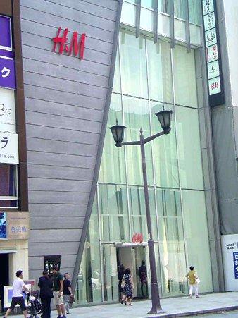 H&M銀座店 2008年9月13日 オープン1年-210829-17