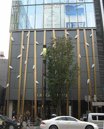 アルマーニ/銀座タワー 2007年11月7日 オープン2年-210829-18