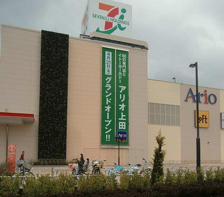 ario ueda-230423-4