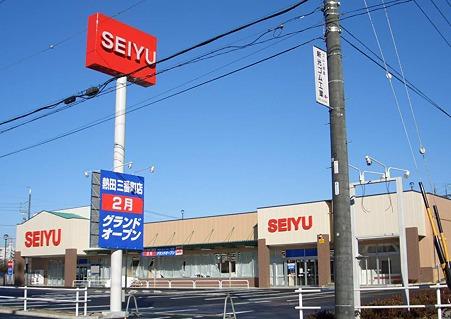 西友熱田三番町店 2006年2月15日(水) オープン-180210-1