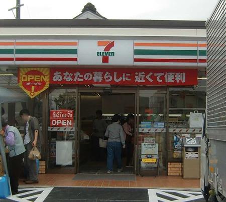 7-11 toyohashiurigoutyou-230527-3
