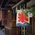 Photos: 信州そばと五平餅 そして夏はやはり氷です。