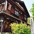 写真: 中山道馬篭宿