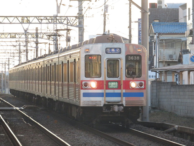 3638F