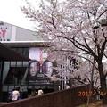 写真: TBS 赤坂ACTシアター