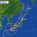 写真: 台風18号2017.09.17