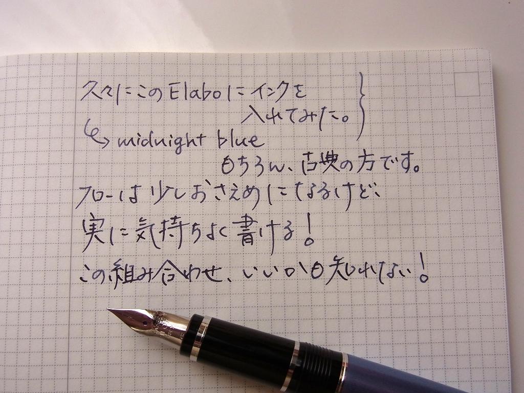IDEA(トモエリバー)に落書きしてみたyo