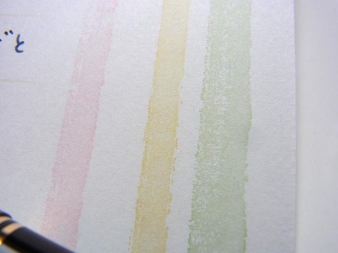 色はけびき #1