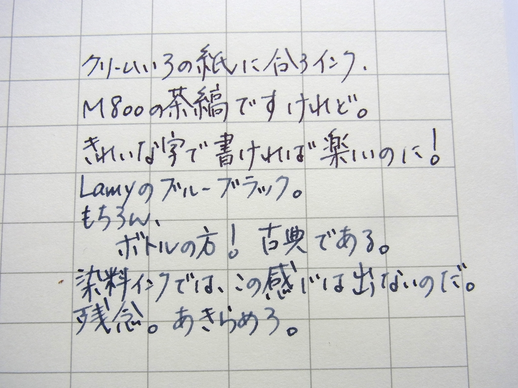 Montblanc Midnight Blue & Lamy Blue Black are colors that moves me