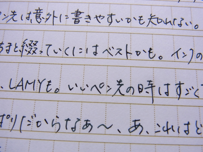 LAMY サファリ ペトロール ふたふで箋に書く(拡大)