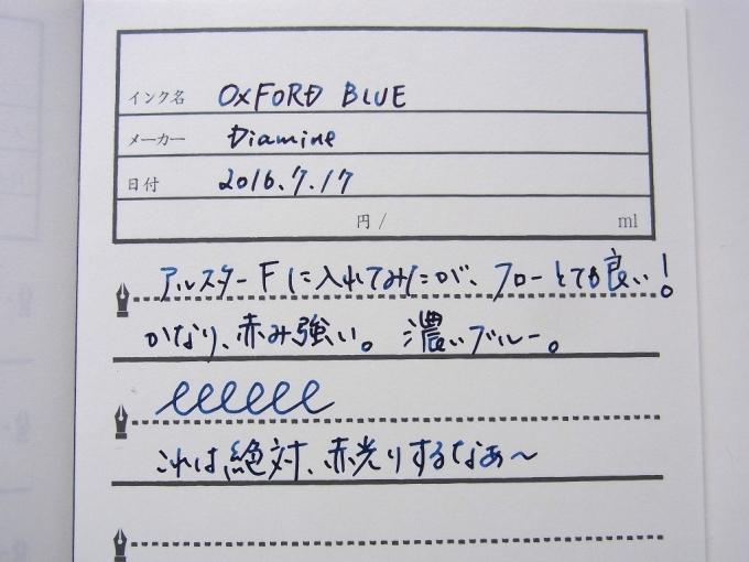 Diamine OXFORD BLUE handwriting #1