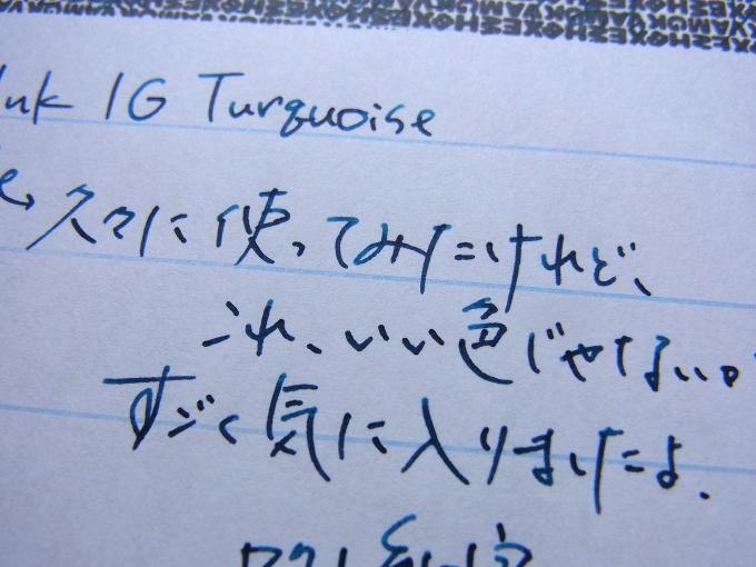 カクノ細字に入れたKWZ Ink IG Turquoise(拡大)