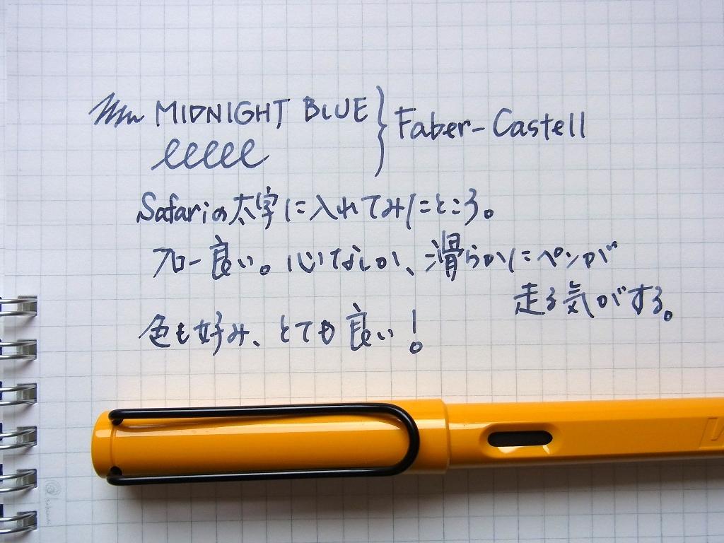 ミッドナイトブルー(ファーバーカステル)をサファリ太字に入れてみた