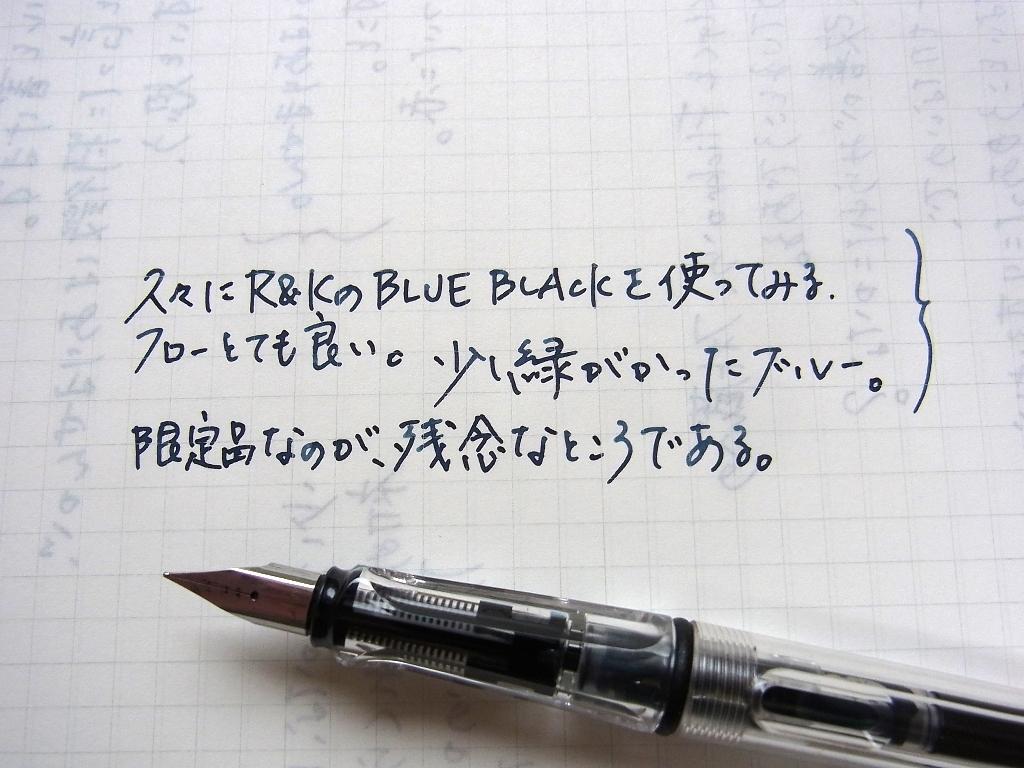 Limited Edition BlueBlack Rohrer & Klingner handwriting #1