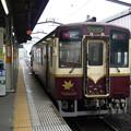 Photos: わたらせ渓谷鐡道@桐生駅