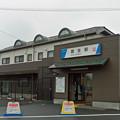 Photos: 東武佐野線葛生駅