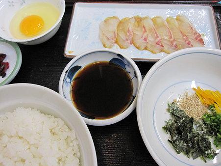 ひゅうが飯:味倉
