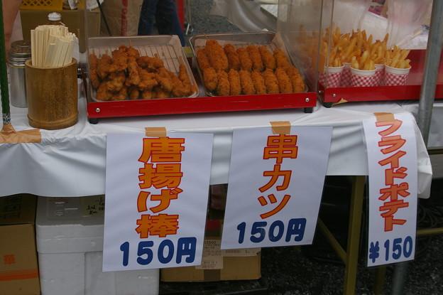 唐揚げ150円!