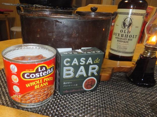 缶詰のマリッジ