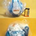 Photos: 非売品 かがやき 新幹線 JR 東日本 鉄道 電車 グッズ 水筒