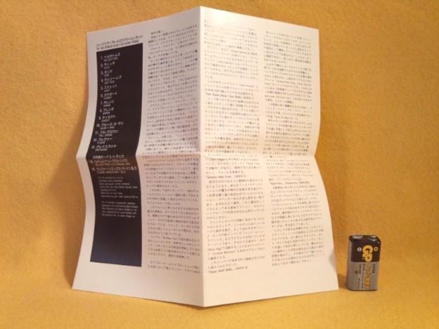 ORANGE   ジョンスペ CD アルバム