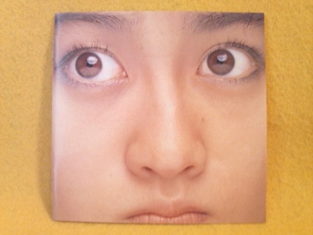 BREATH 渡辺美里 CD アルバム