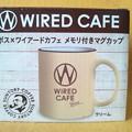 Photos: 現品限り 非売品 ワイヤードカフェ ボス メモリ付きマグカップ