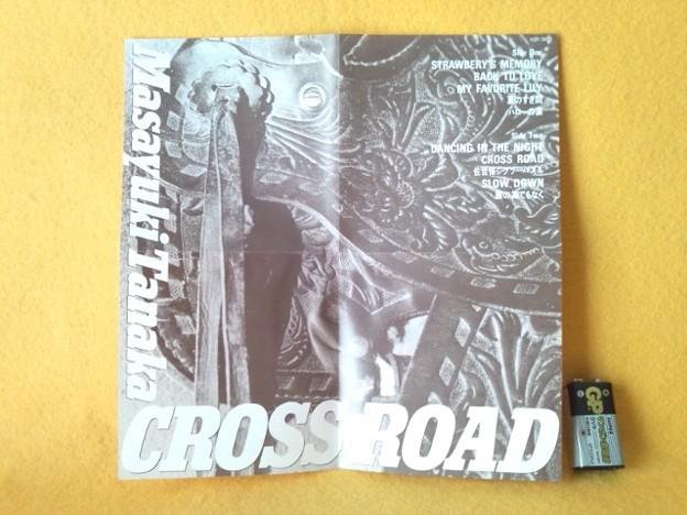 田中昌之 CROSS ROAD CD アルバム
