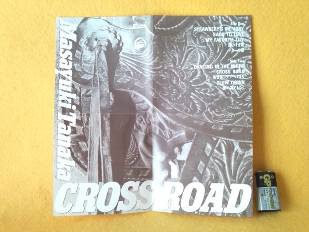 田中昌之 CROSS ROAD CD アルバム