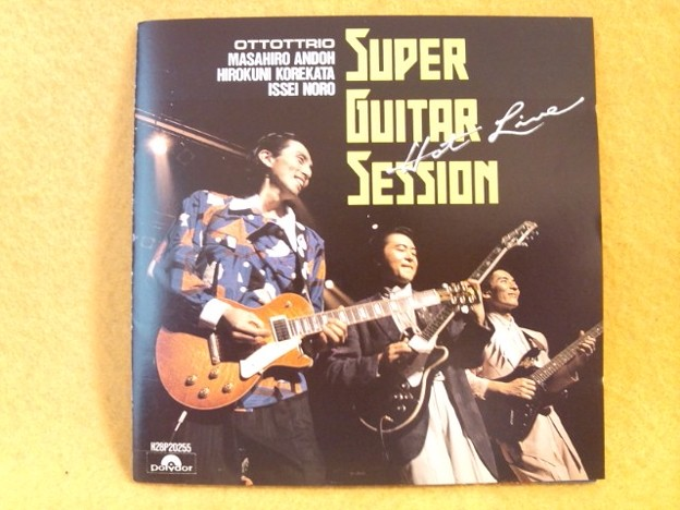 OTTOTTRIO SUPER GUITAR SESSION HOT LIVE 野呂一生