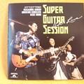 Photos: OTTOTTRIO SUPER GUITAR SESSION HOT LIVE 野呂一生
