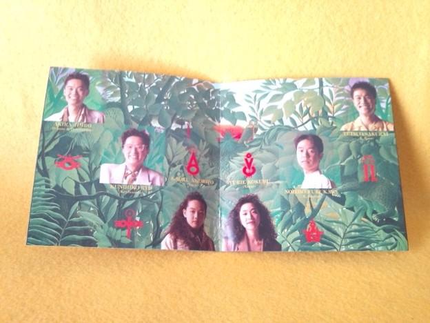 シャンバラ SHAMBARA CD アルバム モノクローム