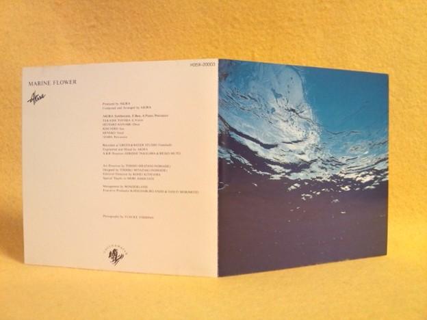 Marine Flowers  CD Akira