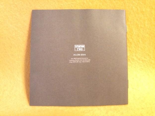 Photos: オール ザット ノイズ ザ ダークサイド CD