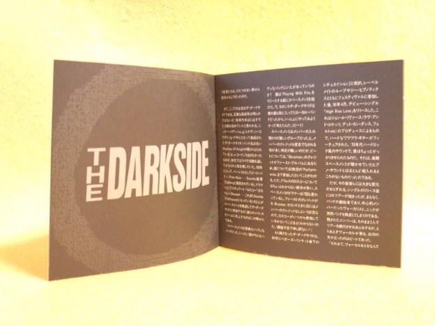 歌詞カードなかみ All That Noise THE DARKSIDE CD