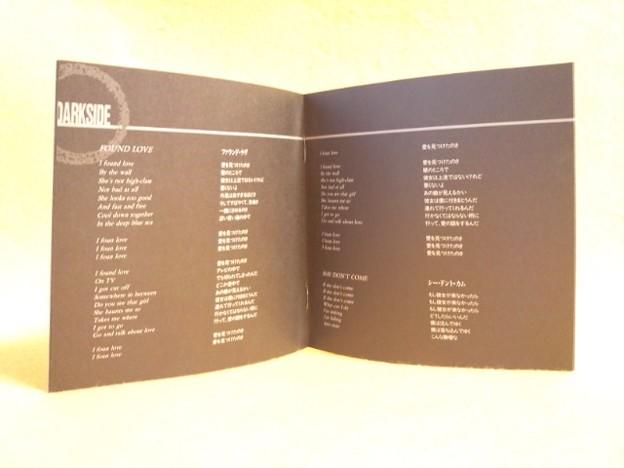 歌詞カードなかみ2 All That Noise THE DARKSIDE CD