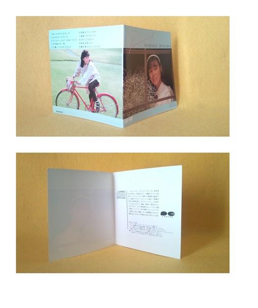 Photos: 日高のり子 パーソナル CD ジャケット写真