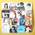 ゴールデンJ-POP 1985-86 CD TM NETWORK 米米CLUB