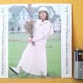 Photos: おまけ2 倉沢敦美 くらさわあつみ