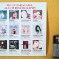 Photos: おまけ裏面 中山美穂 アルバム ディコグラフィー