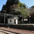 飯田泉東栄(とうえい)駅