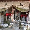 Photos: 塩地蔵尊