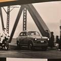 Photos: 昔写真、国道一号天竜川橋を走るコレダ号とスズライト