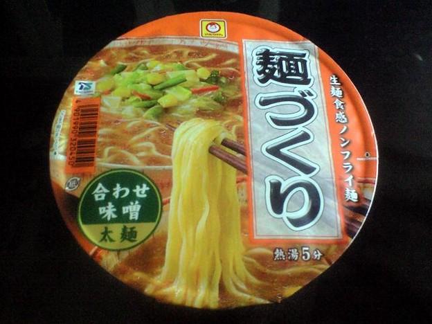 麺づくり 合わせ味噌
