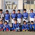 2017 U11 三&洲カップ