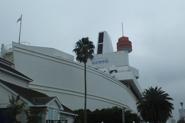 船の科学館 F0680