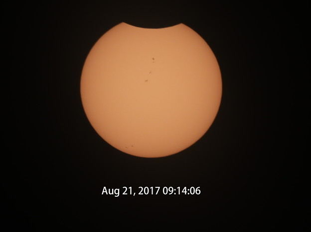8-21-17 Eclipse (2)