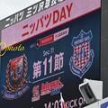 5月14日横浜戦