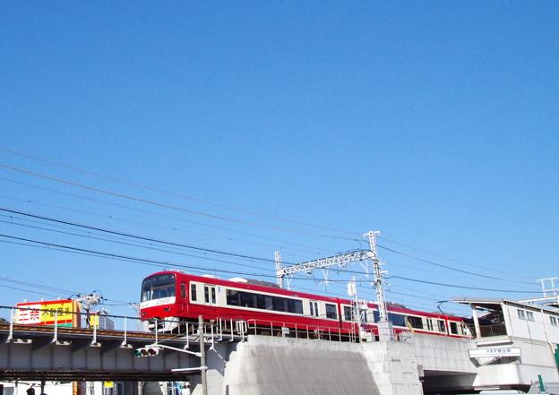 写真: YRP野比駅