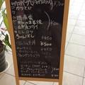 IMG_2040下関市、DRAM SHIP